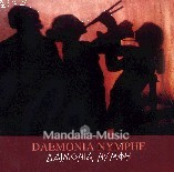 Daemonia Nymphe 1er album